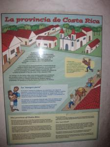 The Province of Costa Rica, Children's Museum, Costa Rica